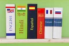 Sprachen stockbild