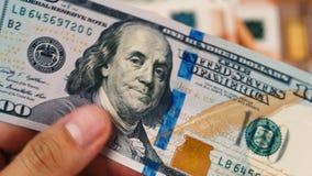 Sprawdzać autentyczność waluta, wizualna inspekcja zbiory wideo