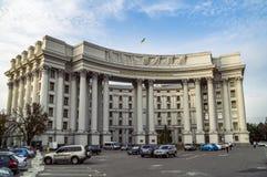 sprawy ministerstwo spraw zagranicznych Ukraine obraz royalty free