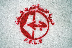 Spray painted PFLP logo. A spray painted version of the logo of The Popular Front for the Liberation of Palestine (PFLP) (Arabic Stock Photos