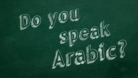 Sprechen Sie Arabisch? lizenzfreie abbildung