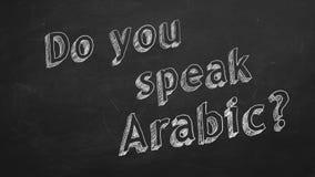 Sprechen Sie Arabisch? vektor abbildung