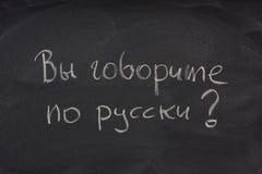 Sprechen Sie russische Frage über eine Tafel Stockbild