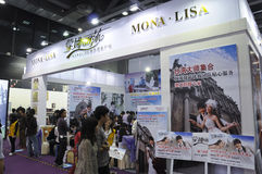 Spring 2011 China (Guangzhou) Wedding Expo. Chinese brand Mona lisaexhibition space in Spring 2011 China (Guangzhou) Wedding Expo,show time from March 12 to 13 Royalty Free Stock Image