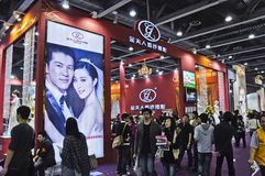 Spring 2011 China (Guangzhou) Wedding Expo. Chinese brand Golden Ladies exhibition space in Spring 2011 China (Guangzhou) Wedding Expo,show time from March 12 Stock Photos
