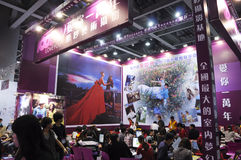 Spring 2011 China (Guangzhou) Wedding Expo Royalty Free Stock Photo