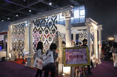 Spring 2011 China (Guangzhou) Wedding Expo Stock Image