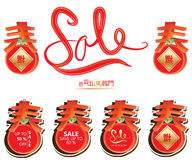 Spring Chinese sale sticker Royalty Free Stock Image