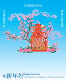 Spring Chinese window cloud new year Stock Images