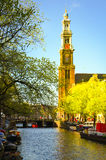 Spring evening in amsterdam Royalty Free Stock Photo