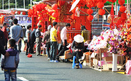 Spring festival Royalty Free Stock Photos