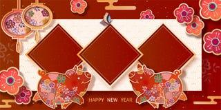 Spring festival banner design royalty free illustration