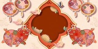 Spring festival banner design stock illustration