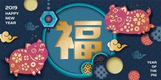 Spring festival banner design vector illustration