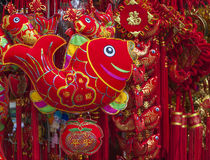 The Spring Festival Stock Images