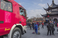 During the Spring Festival in China, a standby in Confucius temple square fire engines Stock Photography