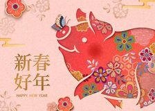 Spring festival design. With lovely floral piggy on light pink background, Happy New Year word written in Chinese character vector illustration