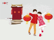 Spring Festival illustration design. Take the children to celebrate the New Year lanterns Royalty Free Stock Photo