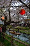 Spring festival in Japan Stock Photography