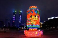2018 Spring Festival Lantern giant Stock Images