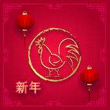 Spring Festival for a Long Time Chinese New Year Calligraphy Characters Figures Paper lanterns Gold Greeting Card Stock Images