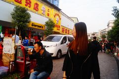 Shenzhen, China: stalls on pedestrian street, sale of handicrafts and other commodities. The Spring Festival is near, Xixiang pedestrian street stalls the stock photography