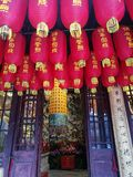 Red lanterns at Shanghai Longhua Temple stock photo