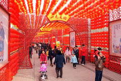 Spring Festival Temple Fair Royalty Free Stock Image