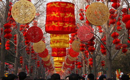 The spring festival temple fair Royalty Free Stock Photo