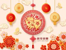 Paper cut for 2019 chinese new year with pig royalty free illustration