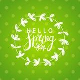 Spring floral frame on green. Spring floral frame for Your design stock illustration