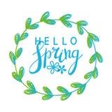 Spring frame for Your design. Spring floral frame for Your design royalty free illustration