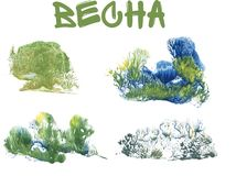 Spring forest, abstract drawing on white background. Group of objects, russian language royalty free illustration