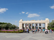 Spring in Gorky Park in Russia Royalty Free Stock Photography