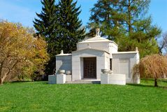 Spring Grove Cemetery. Memorial grave marker at historic Spring Grove Cemetery in Cincinnati Ohio USA.  Spring Grove is the second largest cemetery in the United Stock Image