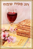 Spring holiday of Passover and its attributes. With an inscription in Hebrew - Happy Passover stock photography