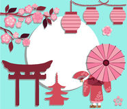 Spring Japan symbols Stock Photography