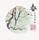 Spring landscape with tree and Chinese characters Royalty Free Stock Photography