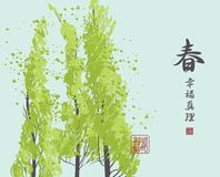 Spring landscape with trees and Chinese characters Stock Photos