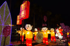 Spring Lantern Festival in Hong Kong Royalty Free Stock Photography