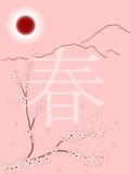 Spring picture in japanese style. With cherry blossom Royalty Free Stock Images