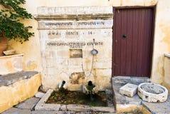Spring in Preveli monastery, island of Crete Royalty Free Stock Photos