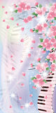 Spring sakura banner Royalty Free Stock Photos