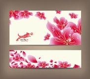 Spring sale banner design with sakura blossom. Chinese new year 2018 hieroglyph: Dog.  Royalty Free Stock Photo