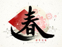 Spring in traditional Chinese words Royalty Free Stock Photo