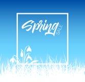 Spring vector grass sale background stock illustration