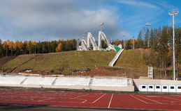 Springboard complex on Mount Long in Nizhny Tagil. Russia Royalty Free Stock Image