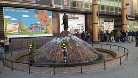 Springbrunn framme av den Nara stationen, Japan Royaltyfria Foton