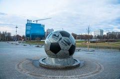 Springbrunn i Donetsk arkivbilder