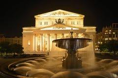 Springbrunn i teaterfyrkanten (springbrunnen av den Bolshoi teatern) Arkivfoton